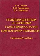 book6000